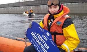 Гринпис назвал сточную трубу именем губернатора Петербурга. Фото: Greenpeace