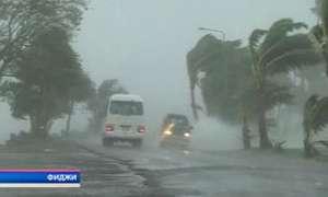 Циклон на Фиджи. Фото: http://www.ctv.by