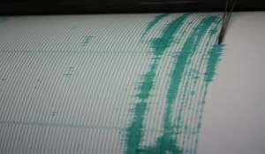 """В Армении произошло землетрясение. Фото с сайта """"Голос России"""""""