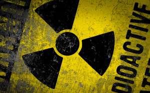 Радиоактивные отходы. Фото: http://nnm.ru