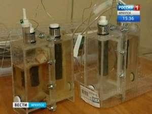 Ученые Прибайкалья научились получать электричество из сточных вод. Фото: Вести.Ru