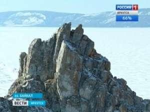 Байкал. Фото: Вести.Ru