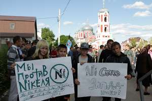 """Экодвижение """"В защиту Хопра"""". Фото: http://openaction.ru"""