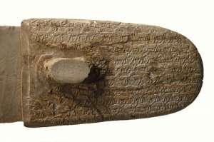 Рукоять ножа из слоновой кости, 3300–3100 годы до н. э. (фото Charles Edwin Wilbour Fund, Brooklyn Museum).