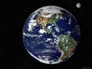Планета Земля. Фото: http://ctrana.com