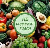 Без ГМО. Фото: http://vzv.by