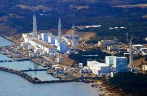 "АЭС ""Фукусима-1"". Фото: http://novostienergetiki.ru/"