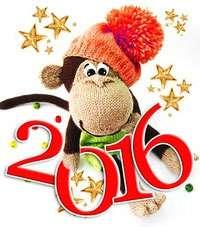 Шутки поздравления с новым годом в китайском стиле