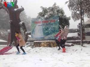 Снег во Вьетнаме. Фото: http://stormnews.ru